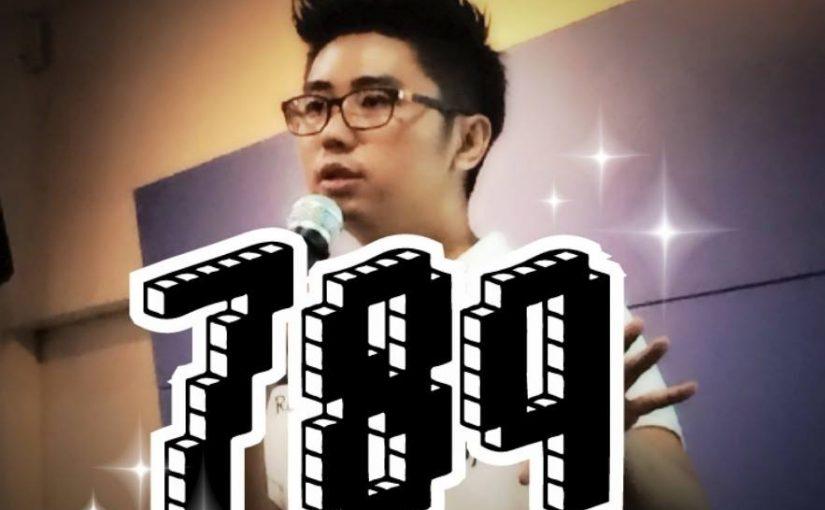 เลข 789 ในมุมมองของผม (อ.นิติกฤตย์)